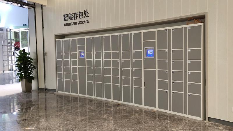 国家大数据(贵州)综合shi验区展示中心